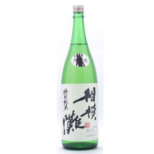 相模灘  (さがみなだ)  特別純米美山錦無濾過一回火入れ 1800ml  (日本酒/神奈川県/久保田酒造)   お酒|ono-sake