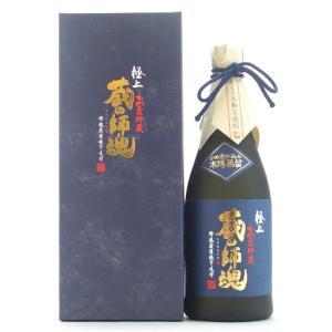 極上 蔵の師魂(くらのしこん) かめ壺貯蔵 芋焼酎 25°720ml (芋焼酎/鹿児島県/小正醸造)|ono-sake