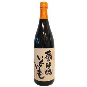 蔵の師魂(くらのしこん) いもいも 芋焼酎 25°720ml (芋焼酎/鹿児島県/小正醸造)|ono-sake