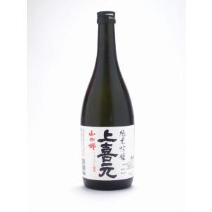 上喜元(じょうきげん) 純米吟醸 山田錦 720ml (日本酒/山形県/酒田酒造) ono-sake