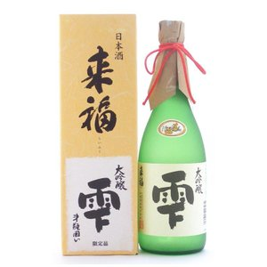 来福  (らいふく)  雫大吟醸 720ml  (日本酒/茨城県/来福酒造)   お酒|ono-sake