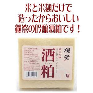 獺祭(だっさい) 純米吟醸 酒粕 300g(要冷蔵) (日本酒/山口県/旭酒造)