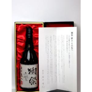 獺祭(だっさい) その先へ 720ml (日本酒/山口県/旭...