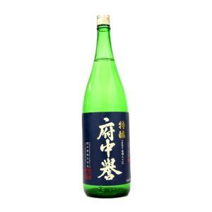 府中誉  (ふちゅうほまれ)  本醸造直汲み瓶燗火入れ 1800ml  (日本酒/茨城県/府中誉酒造)   お酒|ono-sake