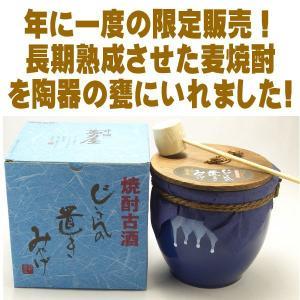 じいさんの置き土産(じいさんのおきみやげ) 25°麦焼酎 1800ml 泰明シリーズ (麦焼酎/大分県/藤居醸造)|ono-sake