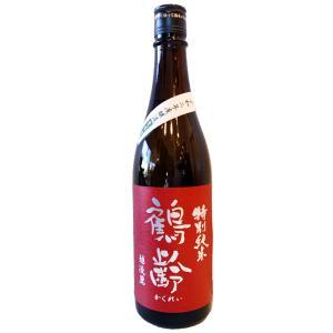 鶴齢(かくれい) 特別純米 越淡麗 55% 無濾過生原酒 720ml(要冷蔵) (日本酒/新潟県/青木酒造)|ono-sake