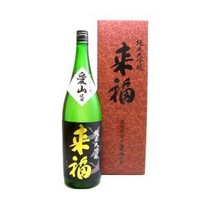 2018来福  (らいふく)  純米大吟醸愛山 1800ml  (日本酒/茨城県/来福酒造)   お酒|ono-sake