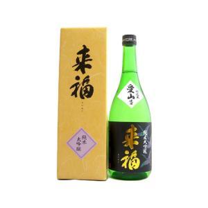 2018来福  (らいふく)  純米大吟醸愛山 720ml  (日本酒/茨城県/来福酒造)   お酒|ono-sake
