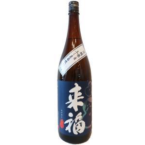 お酒 来福(らいふく) ふくまる 純米 1800ml (日本酒/茨城県/来福酒造)|ono-sake