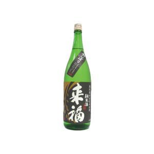 お酒 来福(らいふく) 初しぼり 五百万石 生酒 1800ml(要冷蔵) (日本酒/茨城県/来福酒造)|ono-sake
