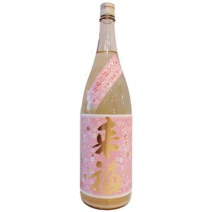 来福  (らいふく)  純米酒桜  (さくら)  酵母五百万石生原酒 1800ml  (要冷蔵)    (日本酒/茨城県/来福酒造)   お酒|ono-sake