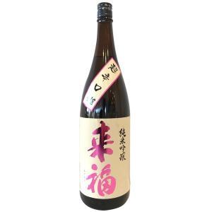 来福  (らいふく)  純米吟醸超辛口+18 1800ml  (日本酒/茨城県/来福酒造)   お酒|ono-sake