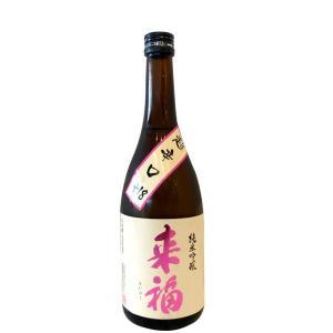 来福  (らいふく)  純米吟醸超辛口+18 720ml  (日本酒/茨城県/来福酒造)   お酒|ono-sake