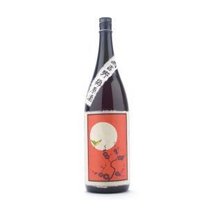 西吉野梅原酒  (にしよしのうめげんしゅ)   1800ml お酒|ono-sake