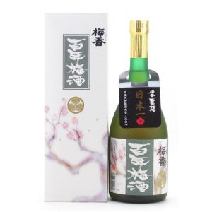 百年梅酒(ひゃくねんうめしゅ) 720ml