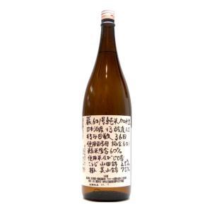 巖 (いわお)  601号純米加水生 1800ml  (要冷蔵)    (日本酒/群馬県/高井株式会社)   お酒|ono-sake