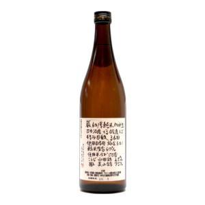 巖 (いわお)  601号純米加水生 720ml  (要冷蔵)    (日本酒/群馬県/高井株式会社)   お酒|ono-sake