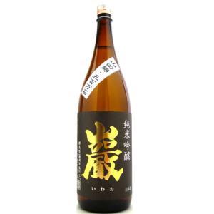 巖 (いわお)  純米吟醸黒ラベル瓶燗火入れ 1800ml  (日本酒/群馬県/高井株式会社)   お酒|ono-sake