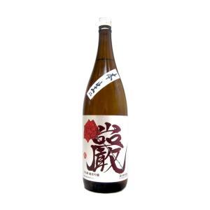 巖(いわお) 純米吟醸 山田錦55% 本生 (SUB ROZA) 1800ml(要冷蔵) (日本酒/群馬県/高井株式会社)|ono-sake
