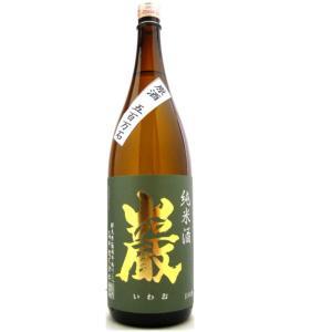 巖(いわお)純米酒五百万石瓶燗火入れ1800ml(/群馬県/高井株式会社) お酒|ono-sake