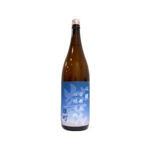 巖(いわお)純米心照古教(しんしょうこきょう)火入1800ml(/群馬県/高井株式会社) お酒|ono-sake