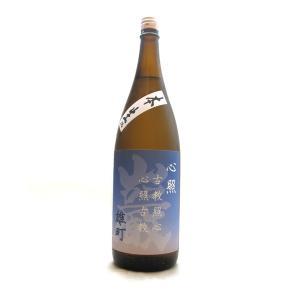巖(いわお) 純米 心照古教(しんしょうこきょう) 本生 1800ml(要冷蔵) (日本酒/群馬県/高井株式会社)|ono-sake