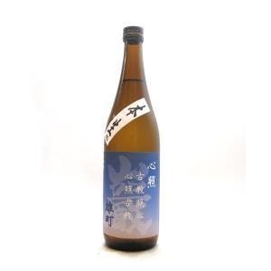 巖(いわお) 純米 心照古教(しんしょうこきょう) 本生 720ml(要冷蔵) (日本酒/群馬県/高井株式会社)|ono-sake
