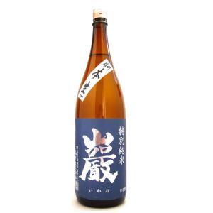 巖(いわお)特別純米雄町(青)無濾過生原酒1800ml(要冷蔵)(/群馬県/高井株式会社) お酒|ono-sake