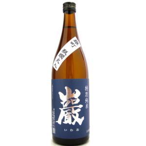巖(いわお) 特別純米雄町瓶燗火入れ 720ml (日本酒/群馬県/高井株式会社)|ono-sake