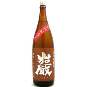 巖(いわお)特別純米ひやおろし1800ml(/群馬県/高井株式会社) お酒|ono-sake