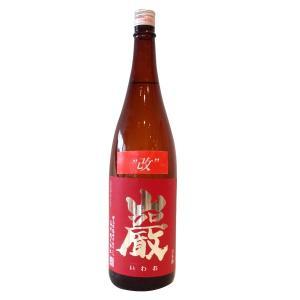 巖【いわお】特別純米赤ラベル改瓶燗火入1800ml お酒|ono-sake