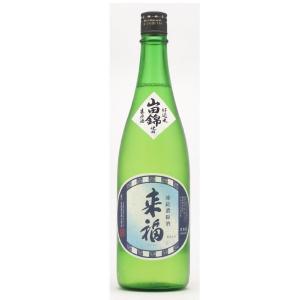 来福  (らいふく)  凍結濃縮酒山田錦純米生原酒900ml  (要冷蔵)    (日本酒/茨城県/来福酒造)   お酒|ono-sake