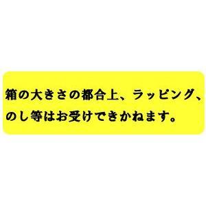 純米大吟醸 飲み比べ 5本セット(全国一律送料込)|ono-sake|02