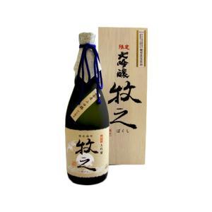 お酒 鶴齢(かくれい) 限定 大吟醸 牧之 720ml (日本酒/新潟県/青木酒造)|ono-sake