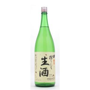 神亀  (しんかめ)  搾りたて生酒純米酒 1800ml  (要冷蔵)    (日本酒/埼玉県/神亀酒造)   お酒|ono-sake