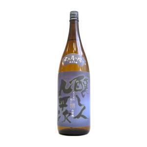 醸し人九平次(かもしびとくへいじ) 火と月の間に 1800ml (日本酒/愛知県/萬乗酒造)