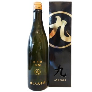 お酒 醸し人九平次(かもしびとくへいじ) 彼の地 純米大吟醸 720ml  (日本酒/愛知県/萬乗酒造)|ono-sake