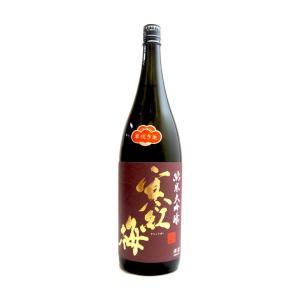 寒紅梅  (かんこうばい)  純米大吟醸早咲き生 1800ml  (要冷蔵)    (日本酒/三重県/寒紅梅酒造)   お酒|ono-sake