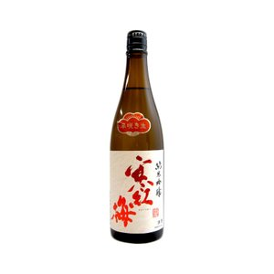 寒紅梅(かんこうばい)純米吟醸55%早咲き生720ml(要冷蔵)(/三重県/寒紅梅酒造) お酒|ono-sake