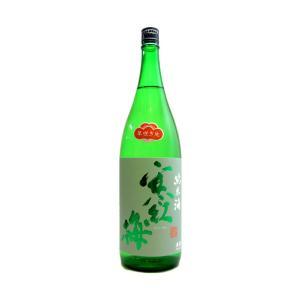 寒紅梅(かんこうばい)純米60%早咲き生1800ml(要冷蔵)(/三重県/寒紅梅酒造) お酒|ono-sake