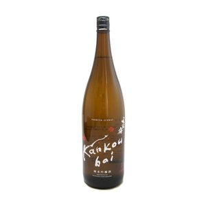 寒紅梅  (かんこうばい)  純米吟醸トレセ 1800ml  (日本酒/三重県/寒紅梅酒造)   お酒|ono-sake