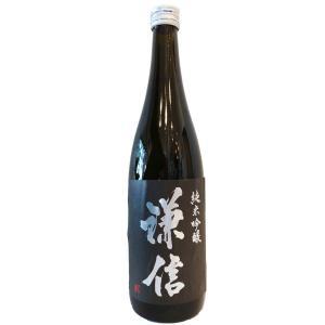 謙信 (けんしん)  純米吟醸愛山生720ml  (要冷蔵)    (日本酒/新潟県/池田屋酒造)   お酒|ono-sake