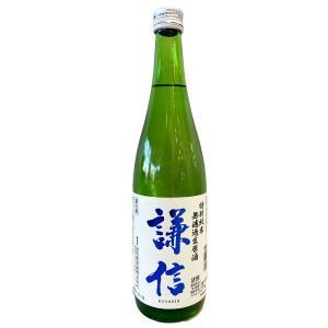 謙信(けんしん) 特別純米 無濾過生原酒 720ml(要冷蔵) (日本酒/新潟県/池田屋酒造)|ono-sake