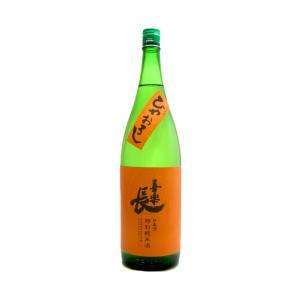 喜楽長(きらくちょう)特別純米ひやおろし1800ml(/滋賀県/喜多酒造) お酒|ono-sake