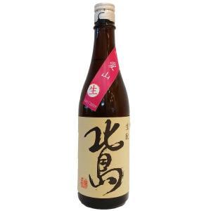 北島(きたじま) 愛山 木もと純米 無濾過生原酒 720ml(要冷蔵) (日本酒/滋賀県/北島酒造) ono-sake