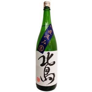 北島(きたじま)純米吟醸直汲み吟吹雪生原酒1800ml(要冷蔵)(/滋賀県/北島酒造) お酒|ono-sake