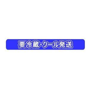 北島(きたじま)純米吟醸直汲み吟吹雪生原酒1800ml(要冷蔵)(/滋賀県/北島酒造) お酒|ono-sake|02