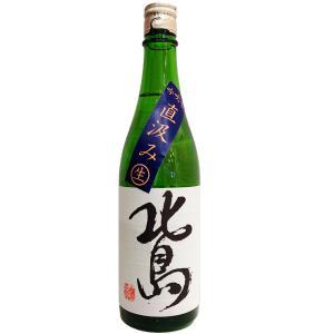 お酒 北島(きたじま) 純米吟醸 直汲み 吟吹雪 生原酒 720ml(要冷蔵) (日本酒/滋賀県/北島酒造)|ono-sake