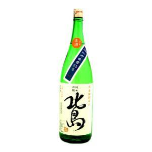 北島(きたじま) 純米吟醸 吟吹雪 完全発酵 無濾過生原酒 1800ml(要冷蔵) (日本酒/滋賀県/北島酒造)|ono-sake