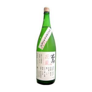 お酒 北島(きたじま) 花嵐 純米吟醸 生 1800ml(要冷蔵) (日本酒/滋賀県/北島酒造)|ono-sake